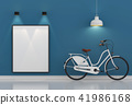 Bicycle  in room with lamp and mockup poster. 3d r 41986168