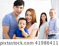 家庭 家族 家人 41986411