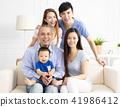 家庭 家族 家人 41986412