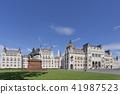 national diet building, parliament, congress 41987523