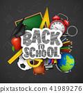 返回 后背 学校 41989276