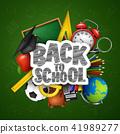 返回 后背 学校 41989277