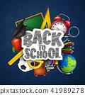 返回 后背 学校 41989278
