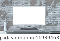 computer display laptop 41989468