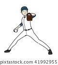 投手 棒球選手 棒球 41992955
