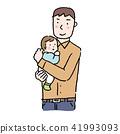 拿著父親例證的嬰孩 41993093