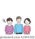 中年人的插图 41993302