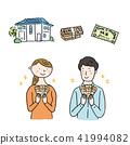 有金钱例证的男人和妇女 41994082