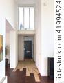 Breaking up a solid wooden floor 41994524