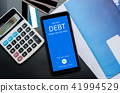 Incoming call on smart phone screen from Creditor. 41994529