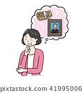 ผู้หญิงวัยกลางคนที่ทุกข์ทรมานจากงานศพ 41995006