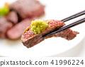 與芥末一起吃的牛排 41996224