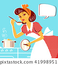 Young portrait of housewife in retro fashion dress 41998951