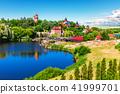 Landscape Park in Buky, Ukraine 41999701