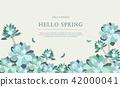 hello spring 3 42000041