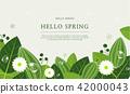 hello spring 5 42000043