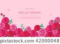 hello spring 10 42000048