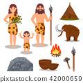 prehistoric vector primitive 42000659