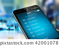 List of WiFi networks on smartphone shopping mall 42001078