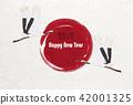 新年的卡材料感觉日本纸起重机2019的质地(明信片比例) 42001325