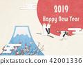 2019年新年卡材料(明信片比例)富士日野丸起重機 42001336