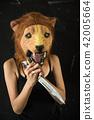 小刀 狮子 面具 42005664