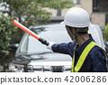 Traffic control 42006286