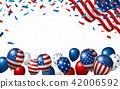 美國 美利堅合眾國 USA 42006592