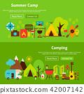 캠프, 캠핑, 야영 42007142