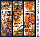 african, safari, hunt 42008412