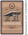 Vector retro poster of gasoline station service 42008661