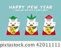new year's card, vector, vectors 42011111