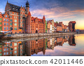 Beautiful old town of Gdansk at sunrise, Poland. 42011446
