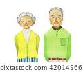 웃는 얼굴로 늘어선 노부부 수석 인물 수채화 일러스트 42014566