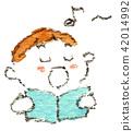 唱歌的男孩 42014992