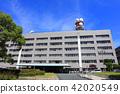 福岡市東區城市天際線福岡縣警察總部 42020549