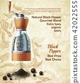 pepper,black,spice 42022555