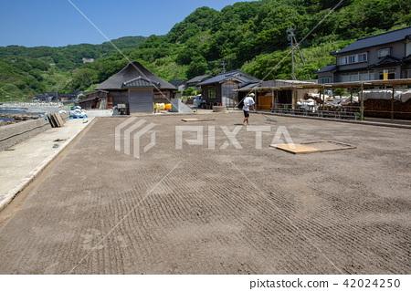 Tin salt village 42024250