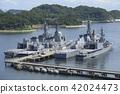 자위대 요코스카 기지와 호위함 42024473
