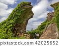 济州岛 世界遗产 自然遗产 42025952