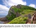 济州岛 世界遗产 自然遗产 42026133