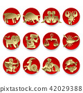 Gold zodiac signs 42029388