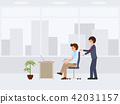 Supervisor with office worker cartoon character 42031157