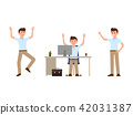 Happy office man cartoon character 42031387