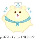 Marine Look Shirokama 42033627