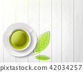 White cup with herbal green tea 42034257
