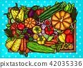 vegetable illustration cartoon 42035336