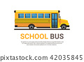 bus, yellow, school 42035845