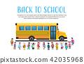 school, vector, group 42035968