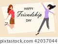 friendship day friend 42037044